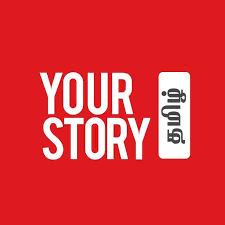 Yourstory Tamil